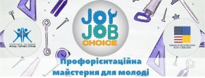 JOY. JOB. CHOICE
