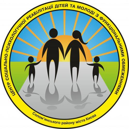 banner-pauk-logo