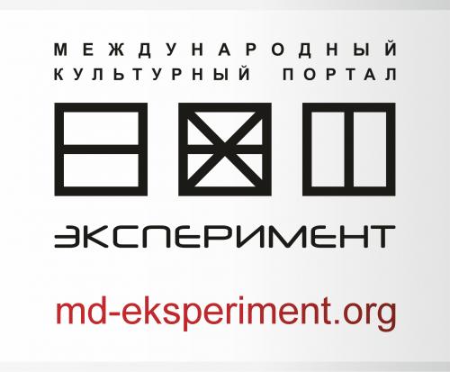 LoGo Eksperiment