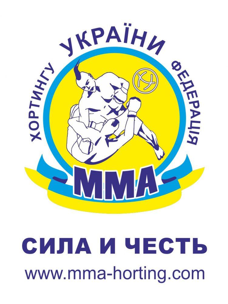MMA Horting
