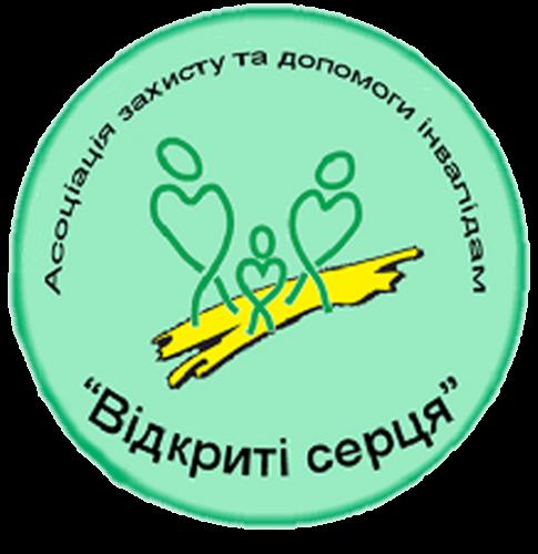 vidkriti-sertsya-vikonavets-proektu