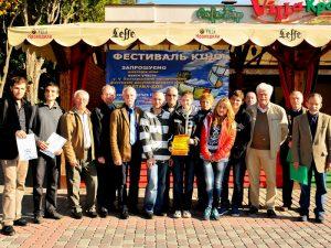 Первый в Украине экологический Фестиваль документального кино «Полтава-Док»