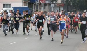 Международный марафон «Золотая осень»