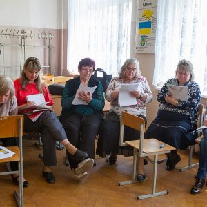 Training for Teachers of Kiev