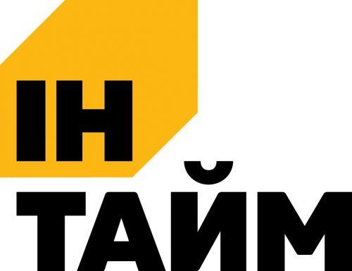 Логотип Intime