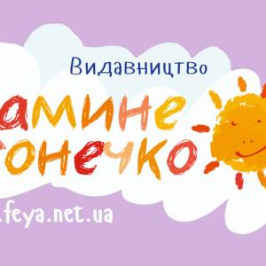 лого_МС-нове PNG