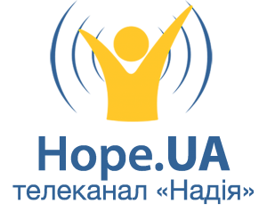 Hope.ua_logo-vector_blue